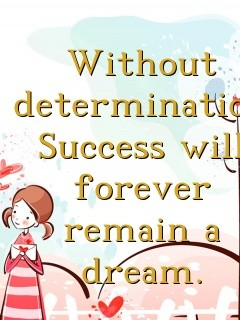 Without determination